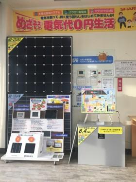 PV蓄電池展示