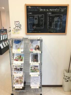 豊川店入口
