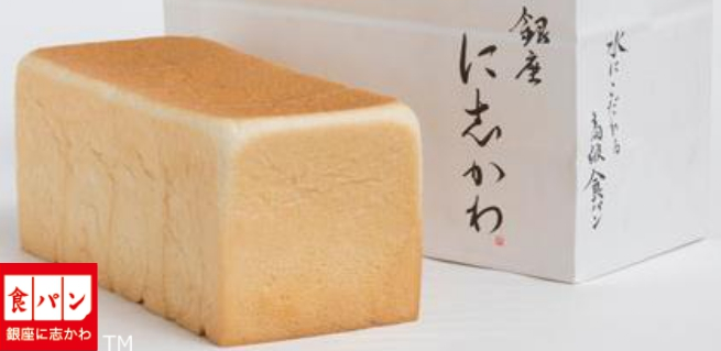 銀座に志かわ – 水にこだわる高級食パン