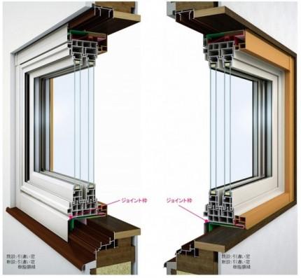 窓の交換カバー工法マドリモ