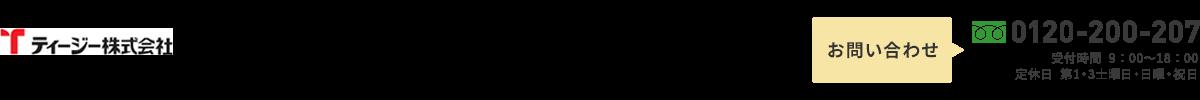 main_header-3
