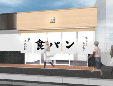 銀座に志かわ 豊川店